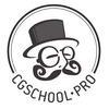 CGschool.pro