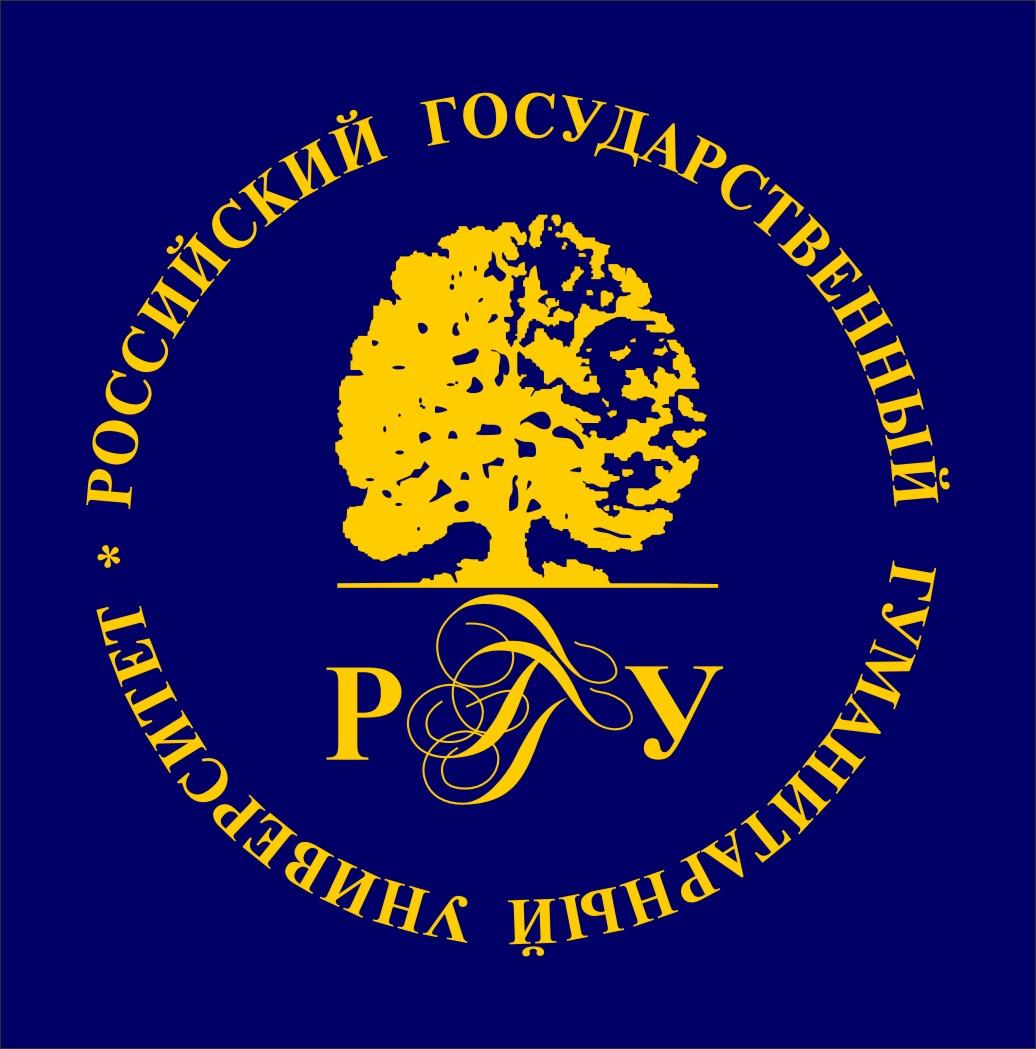 Анонсы научной и культурной жизни РГГУ